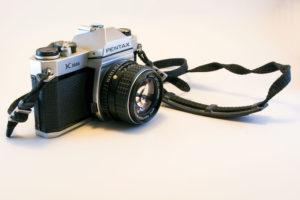 Fotografía de producto | Foto comercial